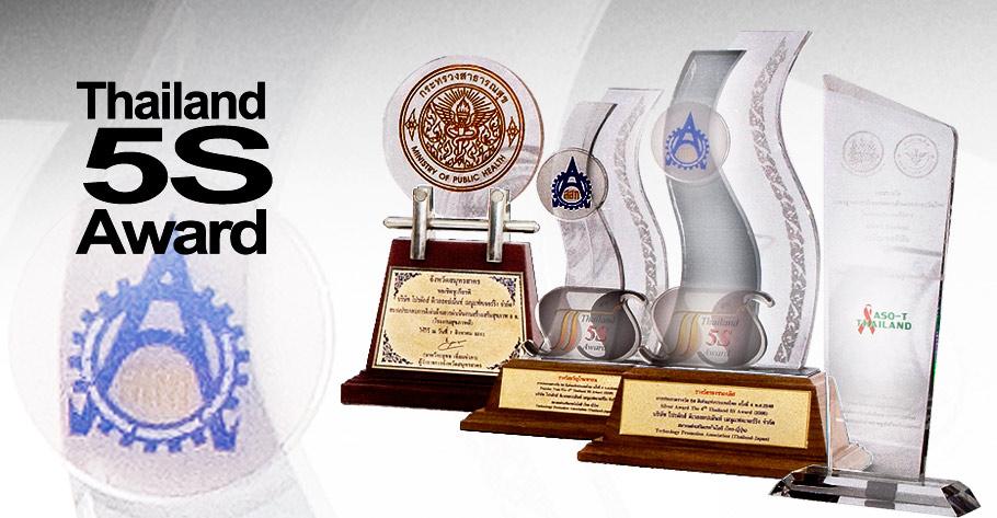 Thailand 5s Award